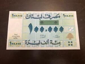 Lebanon liban UNC 1994 -100000 Livres banknote pclb 105 a
