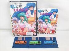 MSX HARE NOCHI OSAWAGI Gakuen Msx2/2+ 3.5 2DD Japan Video Game 2101 MSX