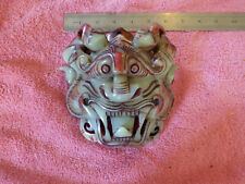 """Vintage Chinese Hand Carved Tiger Demon Nephrite Jade Face Mask Buckle 6""""x6""""x3"""""""
