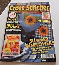 A CROSS STITCHER MAGAZINE ONLY (NO FREE GIFT) AUGUST 1995 ISSUE 33