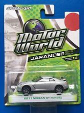LIMITED EDITION JDM 2016 Greenlight 2011 NISSAN GT-R (R35) - mint on card
