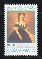 Romania 1976 MNH Mi 3388 Sc B441 Elena Cuza, by Theodor Aman