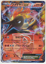 Pokemon Card BW Battle Strength Theme Deck Moltres EX 001/018 BKW Japanese