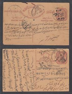 India, Hyderabad H&G 16, H&G 21, used. 1930 and 1937 4p Nizam's Postal cards