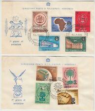 SOMALIA 1960 *UNIVERSITY of SOMALIA* & *REFUGEE YEAR* official illustrated FDCs