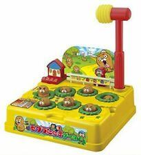 Action Game Whack-A-Mole Bashing Bandai Party Games 2018Edition 4549660248897