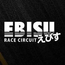 EBISU Japan Sticker JDM Race Circuit Logo Drift Racing Dorifuto Decal