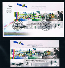 Stamps, Israel, 2010