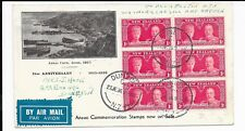NEW ZEALAND 1936 SILVER JUBILEE COVER ILLUSTRATED BLOCK OF 6