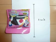 Sailor Moon Pet Bottle cover Part 2 Pluto
