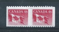 Canada 1695a Imperf Coil & Trace Flag Roll Stamp *RARE* MNH ** Free Shipping **