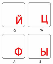 RUSSIAN KEYBOARD STICKERS TRANSPARENT RED LETTERING FOR COMPUTER  LAPTOP NEW