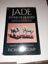 Jade Stone of Heaven Gump 1962 vintage illustrated R2