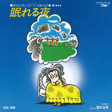 "Hideki Matsutake ""Nemureru Yoru"" / Ambient, New Age   Reissued 7inch 45 RPM"
