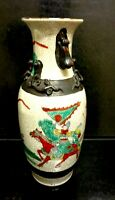 ANTIQUE CHINESE NANKING NANJING PORCELAIN VASE WARRIOR BATTLE SCENE SIGNED
