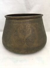 Antique Islamic Brass Calligraphic Bowl probably Syrian