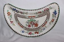Copeland Spode Chinois Rose Cake Plate 21 cm  No 629599 chip on right