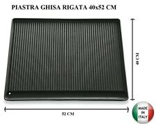 PIASTRA IN GHISA RIGATA 52x40 CM D107 A MARCHIO BST PER BARBECUE - MADE IN ITLAY