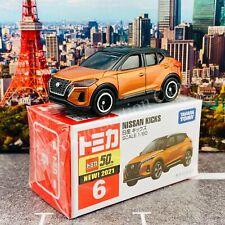 TOMICA 6 Nissan Kicks 4904810174622