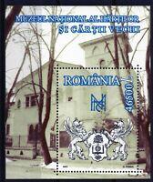 HB RUMANIA / ROMANIA  año 2003  yvert nr. 268  nueva El Museo Nacional de Mapas