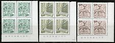 Korea Definitives Scott#582/84 Imprint Marginal Blocks Of Four Mint Never Hinged
