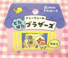 GAIA / Slapstick Brothers Animal Flake Sticker / Made in Japan Rabbit Crocodile