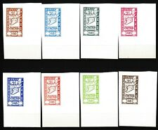 Syria Syrie Early stamps Independence Unity 1942 MNH
