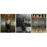 보그 [ VOGUE ] KOREA 2020 November Whole Magazine G-DRAGON Kwon Ji Yong etc.