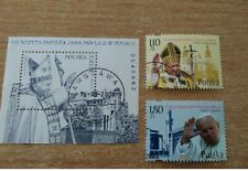 VII  Visit of Pope John Paul II in Poland - 2002 - Cancelled  stamps.