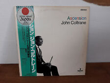 VINYLE JOHN COLTRANE ASCENSION MCA VIM 4624 JAPAN VINYL 1980