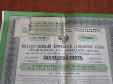 Lettre de gage au porteur, 1908, banque impériale de la noblesse