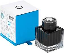 MONTBLANC UNICEF SPECIAL EDITION INK  IN INKWELL NEW IN BOX   TURQUOISE  116223