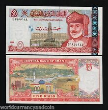 OMAN 5 RIALS P39 2000 MILLENNIUM UNIVERSITY CLOCK TOWER UNC WORLD CURRENCY NOTE