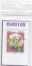 fb00108 ITALIA 1987 Castelli d'Italia 380 Lire Rocca di Vignola Modena