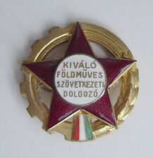 HUNGARY -  DISTINGUISHED FARMER COOPERATIVE WORKER BADGE