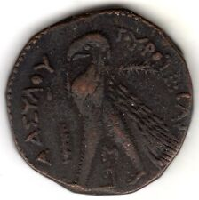 RARE ANCIENT GREEK COIN -LARGE SIZE- EAGLE & SCRIPT ALEXANDER THE GREAT- EUDEMUS