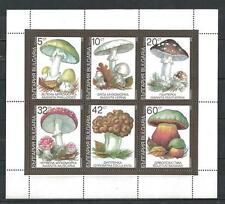 Bulgarie 1991 champignons Yvert feuille n° 3352 à 3357 neuf ** 1er choix