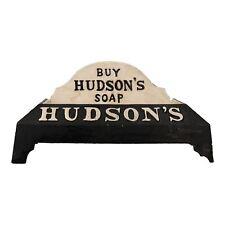 Hudson's Dog Puppy Soap Bowl Dish Drinking Trough Cast Iron Large Jumbo
