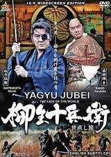 YAGYU JUBEI - THE FATE OF THE WORLD.2015.  MATSUKATA Hiroki.Samurai Movie.