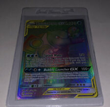 Blastoise and Piplup Tag Team Gx Hyper Rare 253/236 Cosmic Eclipse PACK FRESH