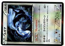 POKEMON JAPONAISE HOLO N° 058/078 LUGIA 1ed 120 HP