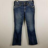 Silver Suki Surplus Boot Cut Distress Womens Dark Wash Blue Jeans Size 29x32