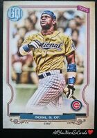 Sammy Sosa 2020 Topps Gypsy Queen Legends Of The Game Short-Print SP #312 Cubs