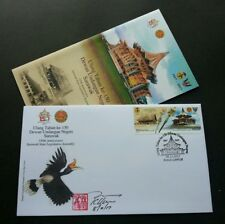 Malaysia 150th Anniv Sarawak State Legislative Assembly 2017 Bird (FDC) *signed