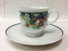 "ROSENTHAL""TROPICAL DUSK"" FLORAL BIRDS TEACUP & SAUCER CLASSIC ROSE NEW GERMANY"