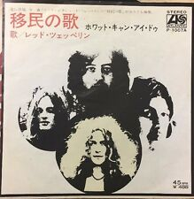 """Led Zeppelin - """"Immigration Song"""" """"Hey, Hey"""" RARE JAPANESE 45 rpm w/ Pic Sleeve"""