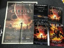 The Chronicles of Riddick Japan 2004 cinema flyer x4 Vin Diesel original rare!