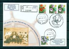 Ukraine 2002 -Enveloppe Syedove - Sedov