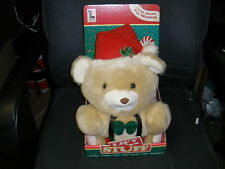 VINTAGE LIFT 'N STUFF BEAR CONTAINER MUSICAL