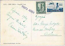 54051 - ITALIA COLONIE: SOMALIA -  CARTOLINA da DIRE DAUA 1939